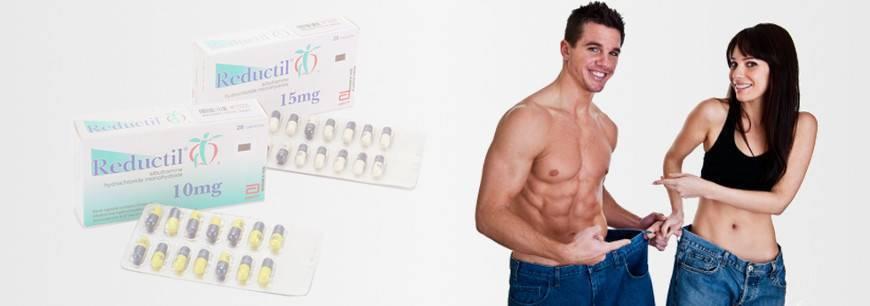 Reductil 15mg - píldoras de dieta que funciona